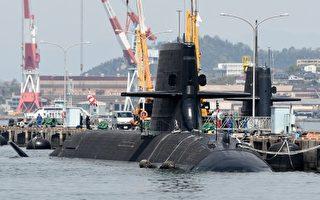 日本防衛相於2016年8月2日,在內閣會議上報告今年的《防衛白皮書》,表示增強對北韓與中共在國際及區域軍事威脅的擔憂。本圖為日本海上自衛隊的潛艇,於2016年4月12日,停泊在廣島縣吳市旁的內海海域。(TOSHIFUMI KITAMURA/AFP/Getty Images)