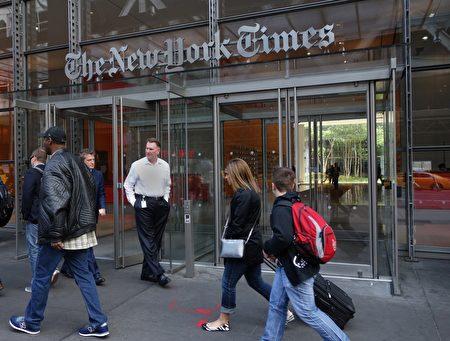 《纽约时报》位于曼哈顿的总部。 (DON EMMERT/AFP/Getty Images)
