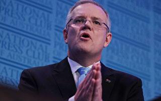 澳大利亞財長8月12日反駁針對澳大利亞政府禁止中共收購澳洲電網的批評,強調這不是排外,而是為了國家安全。 (Stefan Postles/Getty Images)
