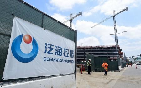 中国泛海股控在洛杉矶Staple中心对面的开发项目。(Getty Images)