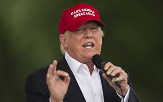 5月29日川普在华盛顿特区的摩托车帮派集会中演讲。( ANDREW CABALLERO/AFP/Getty Images)