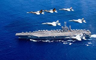 美前情報局副局長:中美正各自備戰