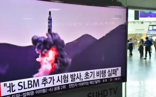 朝鮮24日上午5時30分許在咸鏡南道新浦近海向半島東部海域發射一枚潛射彈道導彈。圖為7月9日,朝鮮發射潛射導彈畫面。(JUNG YEON-JE/AFP/Getty Images)