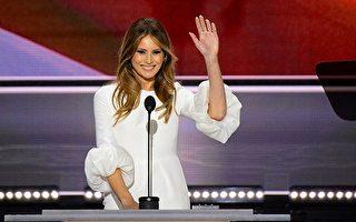 川普的名模妻子梅拉尼亞(Melania Trump)上台演說,為丈夫助選。(ROBYN BECK/AFP/Getty Images)