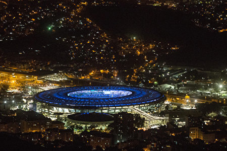RIO DE JANEIRO, BRAZIL - JULY 31: The Maracana Stadium is seen lit up ahead of the 2016 Summer Olympic Games on July 31, 2016 in Rio de Janeiro, Brazil. (Photo by Chris McGrath/Getty Images)