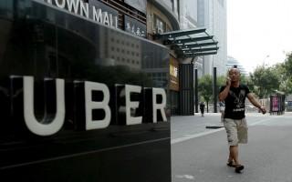 美国优步(Uber)公司放弃中国市场,引发媒体评论。 (STR/AFP/Getty Images)