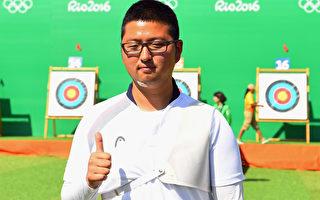 里约奥运开幕前 韩国射箭手破世界纪录