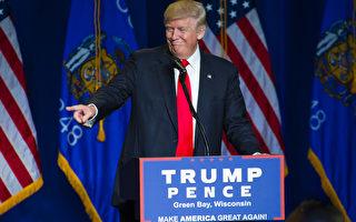 8月5日,川普在威斯康辛州举行的竞选造势活动上演讲。(Darren Hauck/Getty Images)
