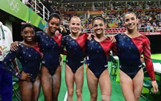 8月7日,在里約奧運女子競技體操預賽中,美國總成績居首 。( EMMANUEL DUNAND/AFP/Getty Images)