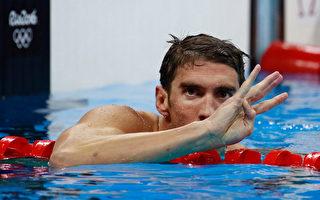 31岁的菲尔普斯在2016年里约奥运上已经连续夺得四面金牌,今晚(12日)还可能会拿下第五面金牌。个人奥运金牌总数达22面。(Adam Pretty/Getty Images)