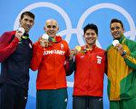 21岁的泳坛新秀斯库林(右二)在奥运男子100公尺蝶式击败偶像、美国传奇菲尔普斯,勇夺个人首金。(Clive Rose/Getty Images)
