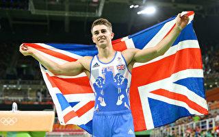 英國的男子體操運動員馬克斯·惠洛克1個小時內連獲兩枚金牌,也成爲英國第一位體操冠軍。(Alex Livesey/Getty Images)