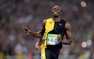 「牙買加閃電」博爾特100米短跑三連霸