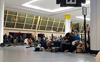 """纽约机场""""枪声""""引恐慌 竟是奥运飞人引起?"""
