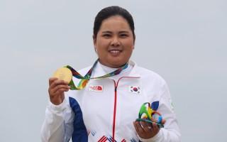 里约奥运女子高尔夫 朴仁妃摘历史性首金