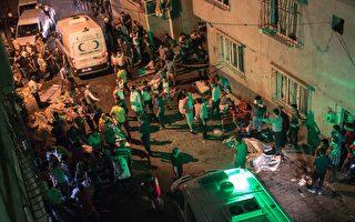 自杀炸弹血洗土耳其婚礼现场 50死100伤