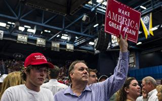 川普拥有隐蔽选民?竞选经理说民调不准