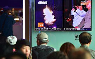 朝鮮本月24日再度試射潛射彈道導彈(SLBM),落入日本防空識別區海域。( JUNG YEON-JE/AFP/Getty Images)
