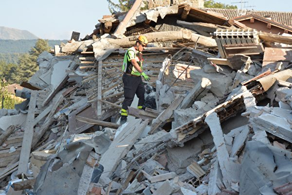 意大利强震