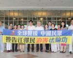 市議員李文正(中左)與部分法輪功學員一起在台南市議會呼口號「捍衛人權,制止迫害」。(賴友容/大紀元)