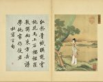 清代赫达资所绘秦罗敷图,左边题诗为清代书法家梁诗正所书。(公有领域)