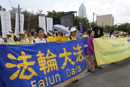 来自山东省的法轮功学员李琳琳(前排左二)2016年8月11日在纽约中领馆前的集会中。(施萍/大纪元)