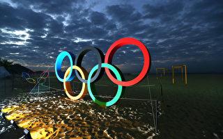 里约奥运即将落幕 盘点10起惊奇事件