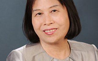 加州瑞航德社区大学华裔校长潘子瑜。(Rio Hondo College 提供)