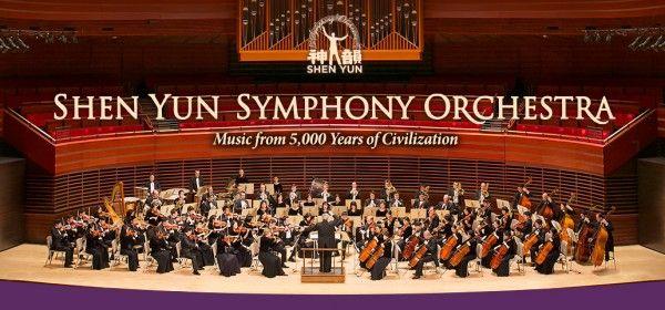 神韻交響樂團新季巡演來臨 專訪演奏家陳纓