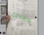"""网曝""""肝衰竭""""患者上海华山医院当天肝移植"""