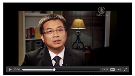 王為宇(NTD電視截圖)