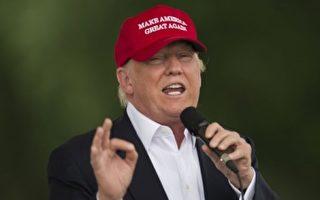 川普公布移民計劃:阻非法移民獲福利