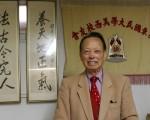 金山国父纪念馆荣誉董事长莫铿。(大纪元资料图片)