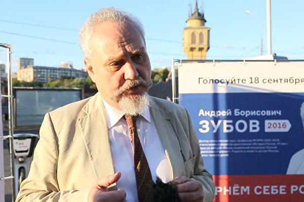 俄国议会选举候选人谴责中共活摘罪行