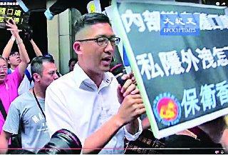 民主黨新界東候選人林卓廷22日遭數十名「梁粉」圍攻。(大紀元資料圖片)