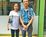 香港观众许先生专程请假与女儿打算到场观赛,当得知赛事因故取消后感失望。(梁珍/大纪元)