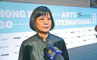 港艺文界关注舞蹈大赛在香港受阻