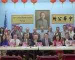 曼哈頓、皇后區和新州三地僑界委員16日在紐約中華公所舉行第一次籌備會議會議。 (蔡溶/大紀元)