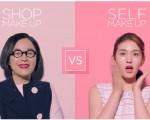 人气女团I.O.I的全昭弥Somi示范MINI WINK妆容。(视频截图)