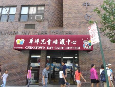 華埠兒童培護中心門口貼著三張開工紙,另加一張7月26日衛生局的關門通告。