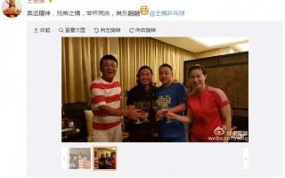 距婚變約13天後,大陸知名演員王寶強首度發聲,在微博中曬出與前國乒冠軍劉國梁、王楠等人的合照。(網絡圖片)