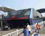 中共喉舌央視、新華社高調報導「空中巴士」巴鐵試驗車進行路面測試後,官媒《環球時報》罕見刊文嗆聲。(網絡截圖)