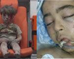 17日叙利亚阿勒颇市五岁的奥姆兰(图左)从废墟中被救出来,20日受重伤的哥哥阿里(图右)被医生宣告不治。(大纪元合成图)