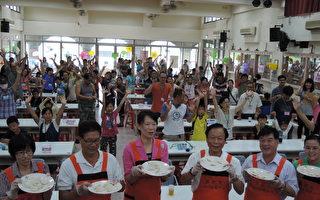 宜兰县长夫人林素云女士(前左3)与贵宾们一起包出幸福饺。(宜兰县政府提供)