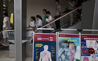 加国人中国换肾只等3天 中共强摘器官再成焦点