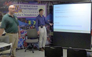 市清潔局的社區協調員Nick Van Eyck(左)到華埠共同發展機構舉辦講座,介紹「商業回收新條例」。 (蔡溶/大紀元)