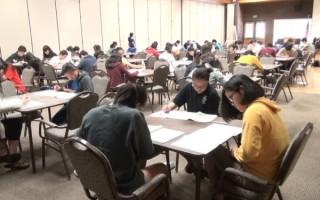 州考张榜 纽约市公校成绩比拼