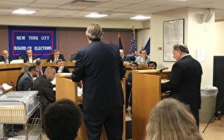 雙方律師在市選舉委員會聽證現場。 (鐘鳴/大紀元)