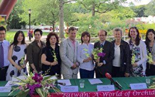 皇后区植物园与驻纽约台北经文处宣布,8月12~14日在皇后区植物园举办第三届台湾兰花世界展。 (林丹/大纪元)