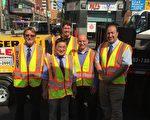 市议员顾雅明与交通局道路维护人员宣布,法拉盛王子街、罗斯福大道道路重铺工程完工。 (顾雅明办公室提供)
